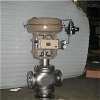 ZMBQ不锈钢常闭气动薄膜切断阀