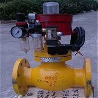 QDY421F不锈钢液动紧急切断阀