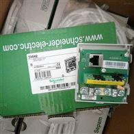 MES120G+MES114F施耐德综保MES120+ACE959模块附件
