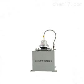 YT030土工布有效孔径测定仪(湿筛法)