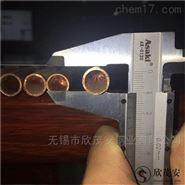 T2紫铜针刺翅片管生产