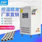 GSC-100L高温循环油槽