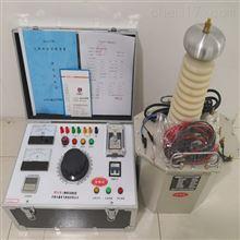 變壓器電源控製箱