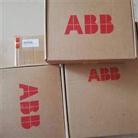 CI542-DPABB PLC产品TU531