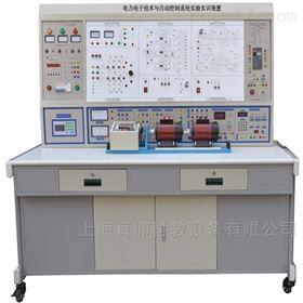 YUYDL-780电力电子技术与自动控制系统实验实训装置