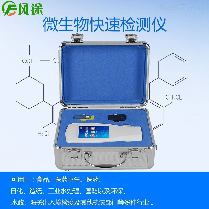 <strong><strong>洁净度检测仪器</strong></strong>