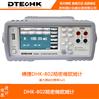 锝捷DHK-802精密微欧姆计