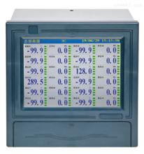 BDE-9600B大屏无纸记录仪
