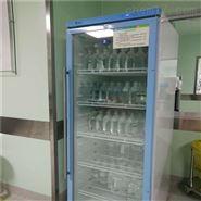 生物实验室低温冰箱