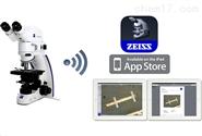 蔡司显微镜多媒体互动教学系统