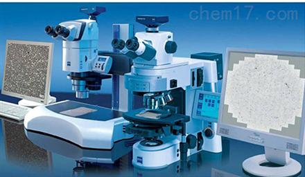 顯微鏡清潔度分析儀