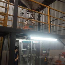 化工原料粉料、兽药粉剂包装机设备