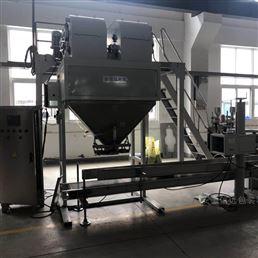 合肥信远广东深圳大袋化工粉剂自动包装机