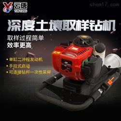 YT-QY02土壤取样钻机哪些品牌好