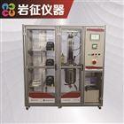 YZCMR-30L(M)鋰電池反應釜