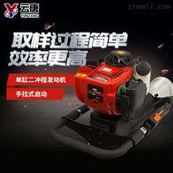 YT-QY02汽油动力取样器价格