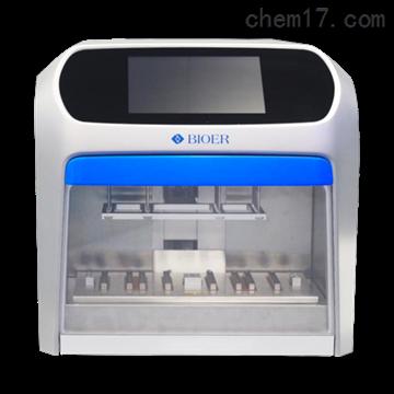 GenePure Plus全自动核酸提取纯化仪