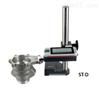 馬爾粗糙度儀ST-D?/ ST-F/ST-G測量臺/支架