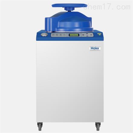 立式自动高压蒸汽灭菌器