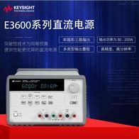 是德科技E3642A直流電源