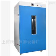 高温老化箱KLGW-9645