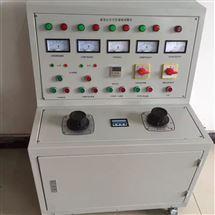 新型高低压开关柜通电试验台