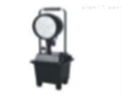 FW6102移动LED防爆泛光工作灯价格