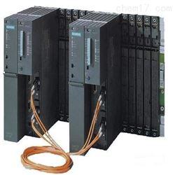 西门子S7-400模块一级代理商