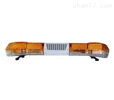 特勤巡逻灯  1.2米可加长定制