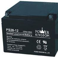 PS28-12三力蓄电池PS系列批发价格