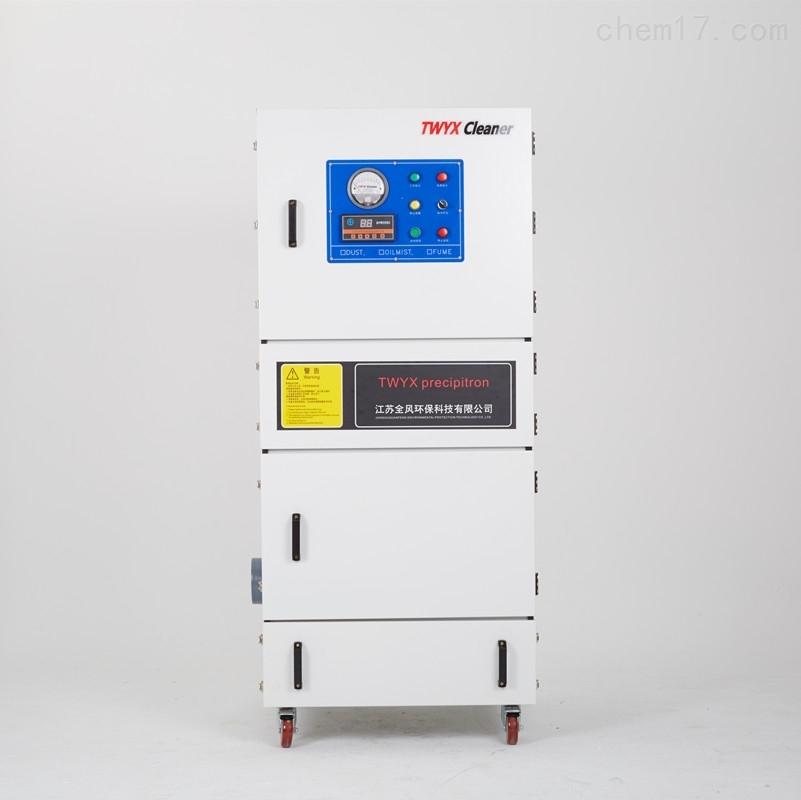 自动卸料配套用集尘机