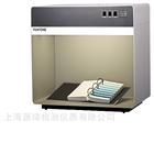 3D整體外觀解決方案虛擬標準光源箱
