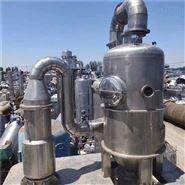 保证质量二手三效钛材质蒸发器