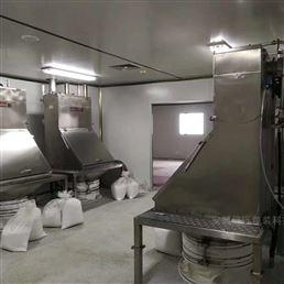 河北兽药粉剂散剂包装机、散剂生产线