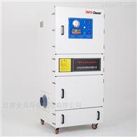 MCJC-5500/5.5KW锂电池卷绕机除尘器