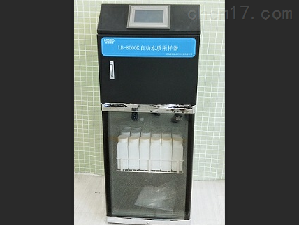 LB-8000K AB桶在线水质采样器