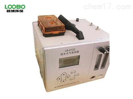 LB-6120(C)综合大气采样器