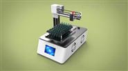 移液新革命--Metis小型分液工作站新品发布!