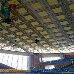 悬挂阻燃吊顶吸声体厂家