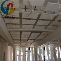 吸音体-吊顶空间吸声体厂家