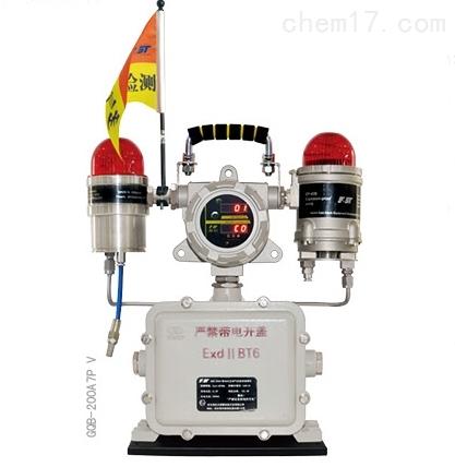 互聯移動式氣體監測預警儀