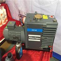GVD40阿特拉斯真空泵