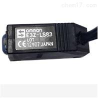 E3C-LD11 2M欧姆龙OMRON数字放大器分离光电传感器