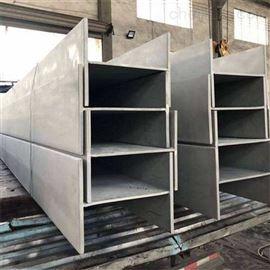 加工定制 1-100304L不锈钢H型钢 江苏泰普斯
