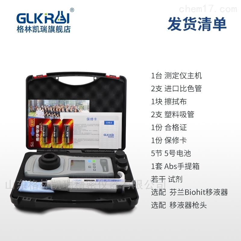 COD测定仪原理多款选择,COD水质测定仪直销,全国顺丰包邮