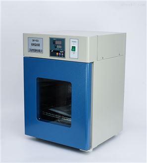 DHP-50电热恒温培养箱