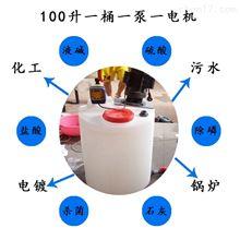 100升污水厂简易型全自动阻垢剂加药装置