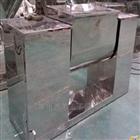 CH槽型混料机