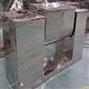 干粉砂浆CH槽型混合机