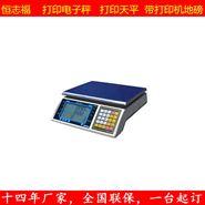 黑龙江30kg1g 电子工业秤打印 不合格有提示音